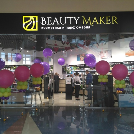 Beauty Maker Белгород