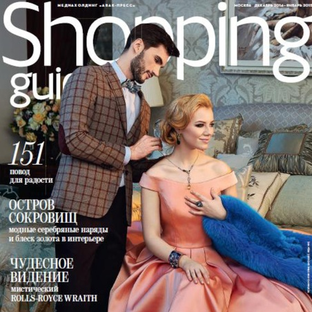 Shopping Guide Magazine