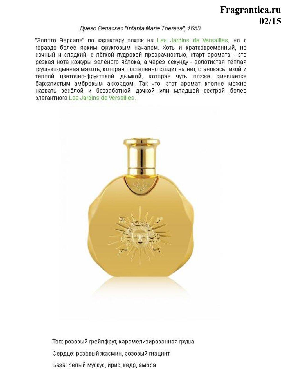 Le Amour Kenzo Fragrantica Parfum N0wpok 8vNn0wmOy